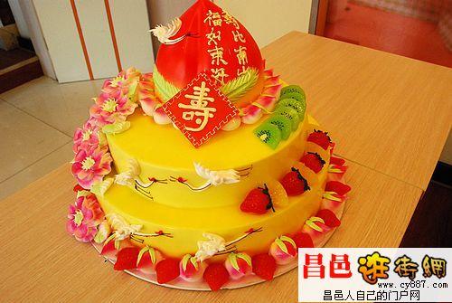 精美双层祝寿蛋糕图片